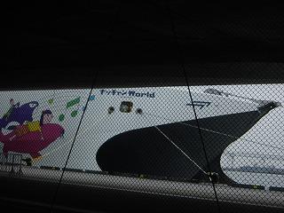 World_y01