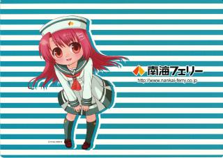 Nankai05