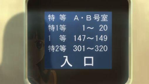 Natsuiro11