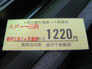 Img_1825