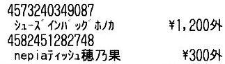 20150927_0002