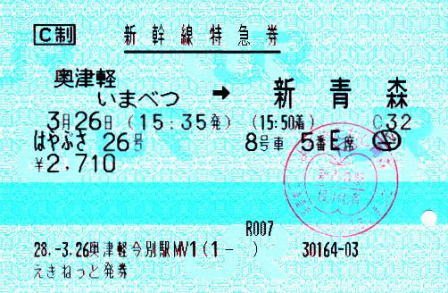 20160504_0013