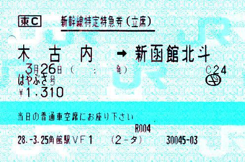 20160504_0014