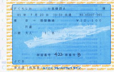 20160816_0001_2