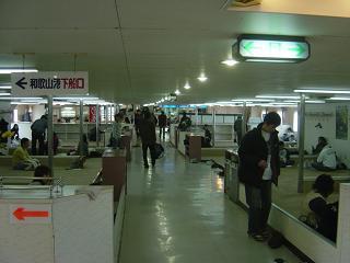 Ferrykumano02