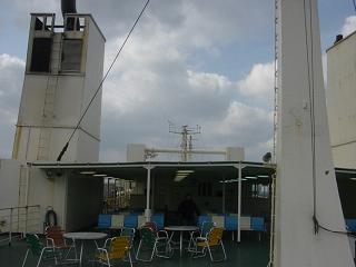 Ferrykumano03