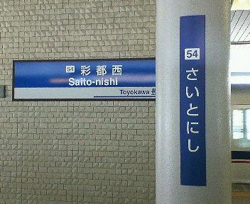 Nec_0067