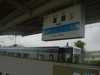 Takase06summer_1