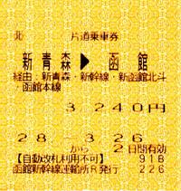 20160504_0010_2