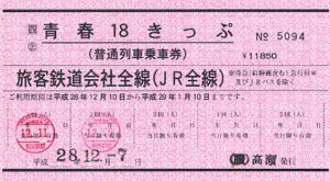 20161225_0001