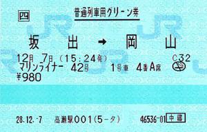 20161225_0003