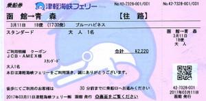 20170505_0012
