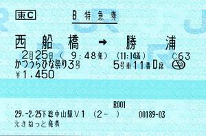 20170505_0007