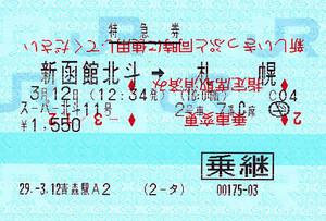 20170505_0013