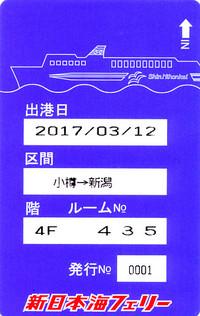 20170505_0004