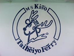 kiso2.JPG