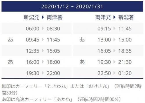 Photo_20200227181501